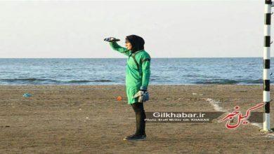 Photo of روزی گلر یک ایران می شوم ؛ روزی اسم مرا در رسانه ها می شنوید
