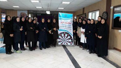 Photo of مسابقات دارت کارکنان ( بانوان ) دولت – بجنورد