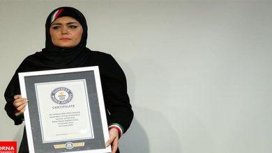 Photo of نام زن شناگر ایرانی در کتاب گینس