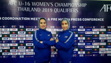 Photo of قضاوت داوران ایرانی در مرحله دوم رقابتهای قهرمانی زیر ۱۶ سال آسیا بانوان