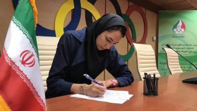 Photo of کیمیا علیزاده برای انتخابات کمیسیون ورزشکاران ثبت نام کرد