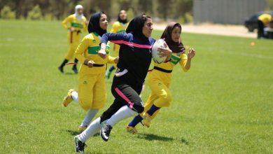 Photo of مسابقات راگبی زیر ۱۸ سال دختران قهرمانی کشور در گرگان