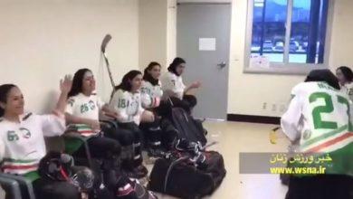 Photo of سرود پیروزی دخترهای اسکیت هاکی در کره جنوبی