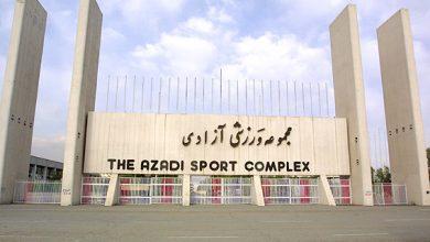 stadium azadi