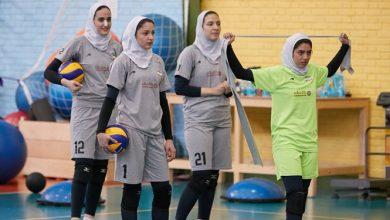 Photo of تیم ملی والیبال بانوان ۲۰ مرداد راهی سئول میشود