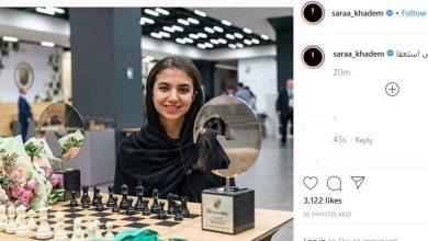 Photo of کنارهگیری سارا خادم از تیم ملی شطرنج