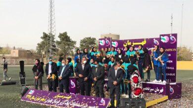 Photo of شهرداری سیرجان اولین نماینده ایران در فوتبال بانوان در قهرمانی باشگاه های آسیا