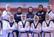 Photo of اعزام تیم ملی تکواندو بانوان به استانبول
