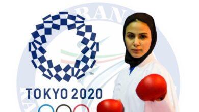 Photo of سارا بهمنیار جواز حضور در المپیک توکیو را بدست آورد