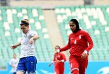 Photo of برتری ازبکستان مقابل بانوان فوتبالیست کشورمان در دیداری دوستانه